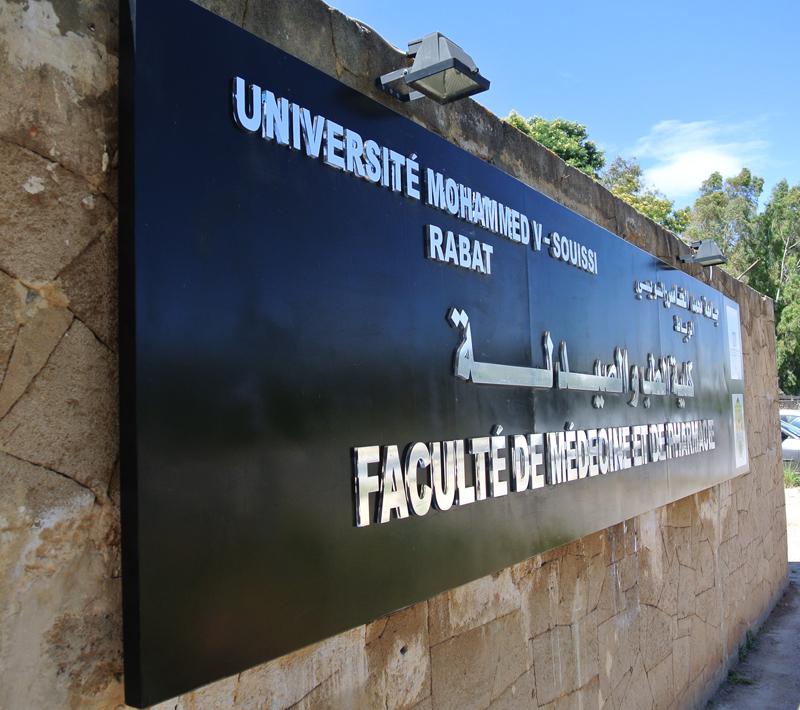 faculte medecine pharmacie rabat 6001 - Liste des Facultés de médecine, pharmacie et  métier de santé au Maroc
